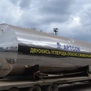 Резервуары для хранения двуокиси углерода (углекислоты) УДХ фото