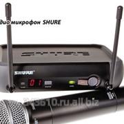 Аренда микрофона SHURE. фото