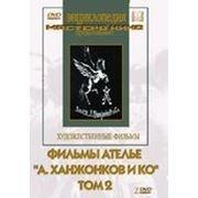 """Фильмы ателье """"Ханжонков и Ко"""". Том 2 (2 DVD) фото"""
