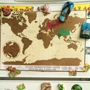 Тубус скретч-карта План покорения Мира магнитная на холодильник фото