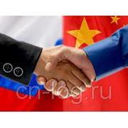 Поиск поставщиков и партнеров в Китае фото