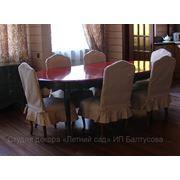 Чехол на стул; пошив чехлов; индивидуальное изготовление чехлов фото