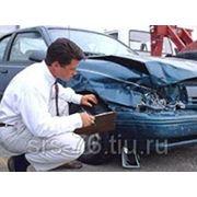 Оценка ущерба автомобиля при ДТП фото