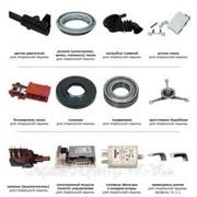 Заказ комплектующих и аксессуаров Кривой рог фото
