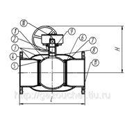 Краны стальные шаровые Breeze тип 11с33п Ду250 Ру16 с редуктором фото