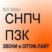 Перезаправляемые картриджи (ПЗК) для Epson Stylus Photo 810, 830, 830u, 925, 935 с чипами, 2 шт (T026, T027) фото