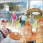 Прием туристических групп из России в Белоруссии фото