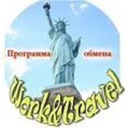 Work and Travel США Ульяновск фото