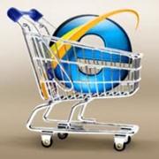 Интернет магазин книжной продукции. фото
