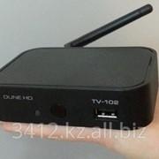 Медиаплеер Dune HD TV-102 W фото