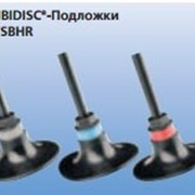 Подложки COMBIDISC SBH/SBHR фото