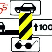 Знак дорожный прямоугольный НВ350*700мм. фото