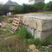 Участок земли золотая горка Одесса 5.3 сотки фото