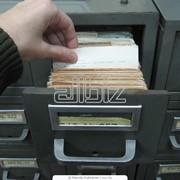 Услуги архивов фото