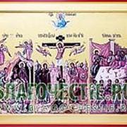 Храм Покрова Богородицы Триптих (Рождество Христово, Распятие, Тайная Вечеря), икона на сусальном золоте (гладкий МДФ 6 мм без ковчега) Высота иконы 9 фото