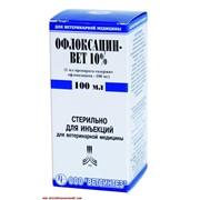 Препарат антибактериальный Офлоксацин КМ 10% фото