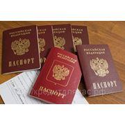 Кредит по паспорту фото