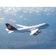 Авиа билеты по всем направлениям: международные авиабилеты, Россия, СНГ фото