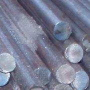 Круг стальной 0.5 20 35 45 40Х А12 09г2с 18Х2Н4ВА фото