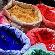 Натуральная Краска Холи, Фарба Холі фото