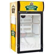 Ремонт холодильников Helkama фото