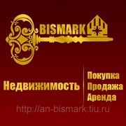 """А.Н. """" Бисмарк """" фото"""