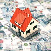 Окажем услугу в продаже Вашей недвижимости в Перми и крае фото