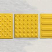 Тактильная ПВХ плитка для обозначения препятствия, направления движения фото