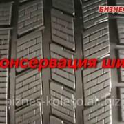 Консервация и хранение шин фото