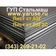 Лист 5х1500х6000мм сталь 09Г2С-12 — 45.25тн, фото