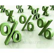 Депозит 12%в год фото