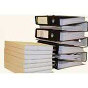 Разработка пакета документов в области ГО и защиты от ЧС организаций, не отнесенных к категориям по ГО.. фото