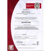 Сертификат ISO 14001 фото