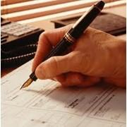 Составление исковых заявлений, разработка всех форм исковых заявлений, жалоб, учредительных документов, договоров, участие при их заключении, экспертиза; фото