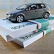 Автомобили в кредит фото