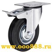 Промышленные поворотные колесные опоры 11125B (SCb 55) фото