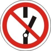 Не включать,знаки безопасности,запрещающие фото