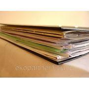 Оформление и сдача отчетности 2-ТП (отходы) фото