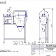 Конструирование под заказ оборудования для мукопросеивания, тестоприготовления, тесторазделки и выпечки фото