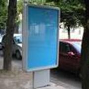 Размещение наружной рекламы на рекламных плоскостях: биллборды призматроны бэклайты растяжки ситилайты лайтбоксы магистральные щиты фото