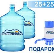 Доставка воды на дом от Здорова Вода фото