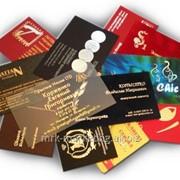 Разработка макетов бланка, визитки, конверта фото