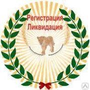Юридическое сопровождение сделок с недвижимостью в Краснодаре. Консультации фото