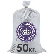 Крымская морская соль для ванн мешок 50 кг. фото