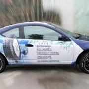 Реклама на автомобилях фотография