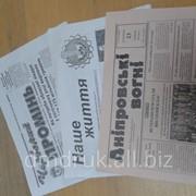 Печать периодических изданий фото