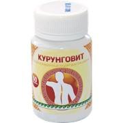 Продукт кисломолочный сухой «Курунговит» 2015 фото