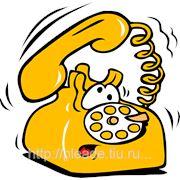 Тренинг «Как людей позвонивших в Ваш офис превратить в покупателей и приверженцев, дающих рекомендации своим з фото