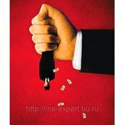 Оценка дебиторской задолженности, прав требования фото