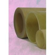 Цилиндры и трубки электротехнические стеклоэпоксифенольные фото